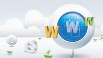 網站建設與管理