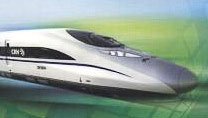 高铁设施设备的工作原理、使用规范以及使用流程