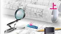 建筑工程圖識讀(結構圖部分)