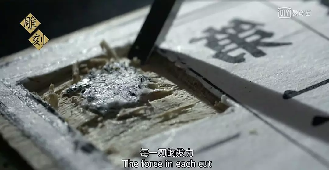 雕版研习 | 雕版印刷的用色讲究