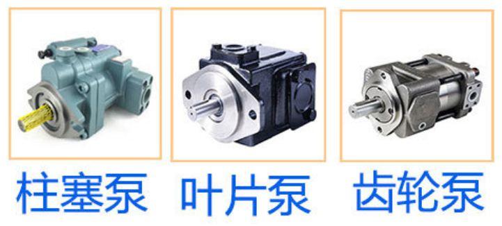 如何评价柱塞泵工作原理图大家都知道,高压柱塞泵却是鲠在中国装备制造业咽喉的一根刺,到底有哪些我们还没有办法解决的技术难题?