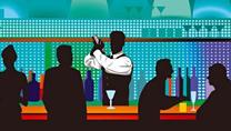 调酒知识与酒吧服务