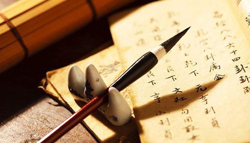 汉语言封面