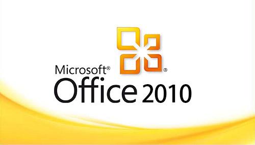 OFFICE2010封面