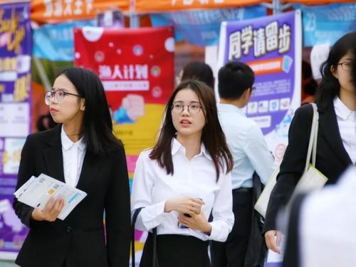 毕业生就业专题:为什么老板给员工那么高的工资,员工还要辞职?