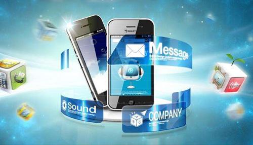 电子产品营销封面