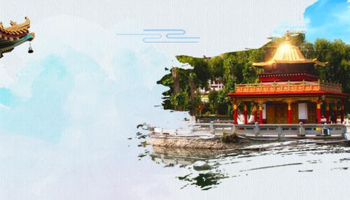 旅游文化封面