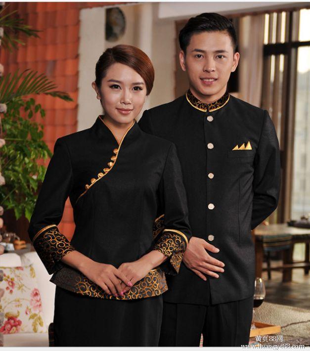 中餐服務與管理
