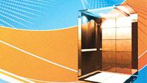 电梯维护与保养
