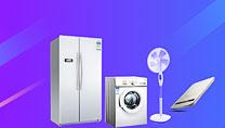 家用电动电热器具