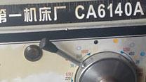 CA6140普通车床