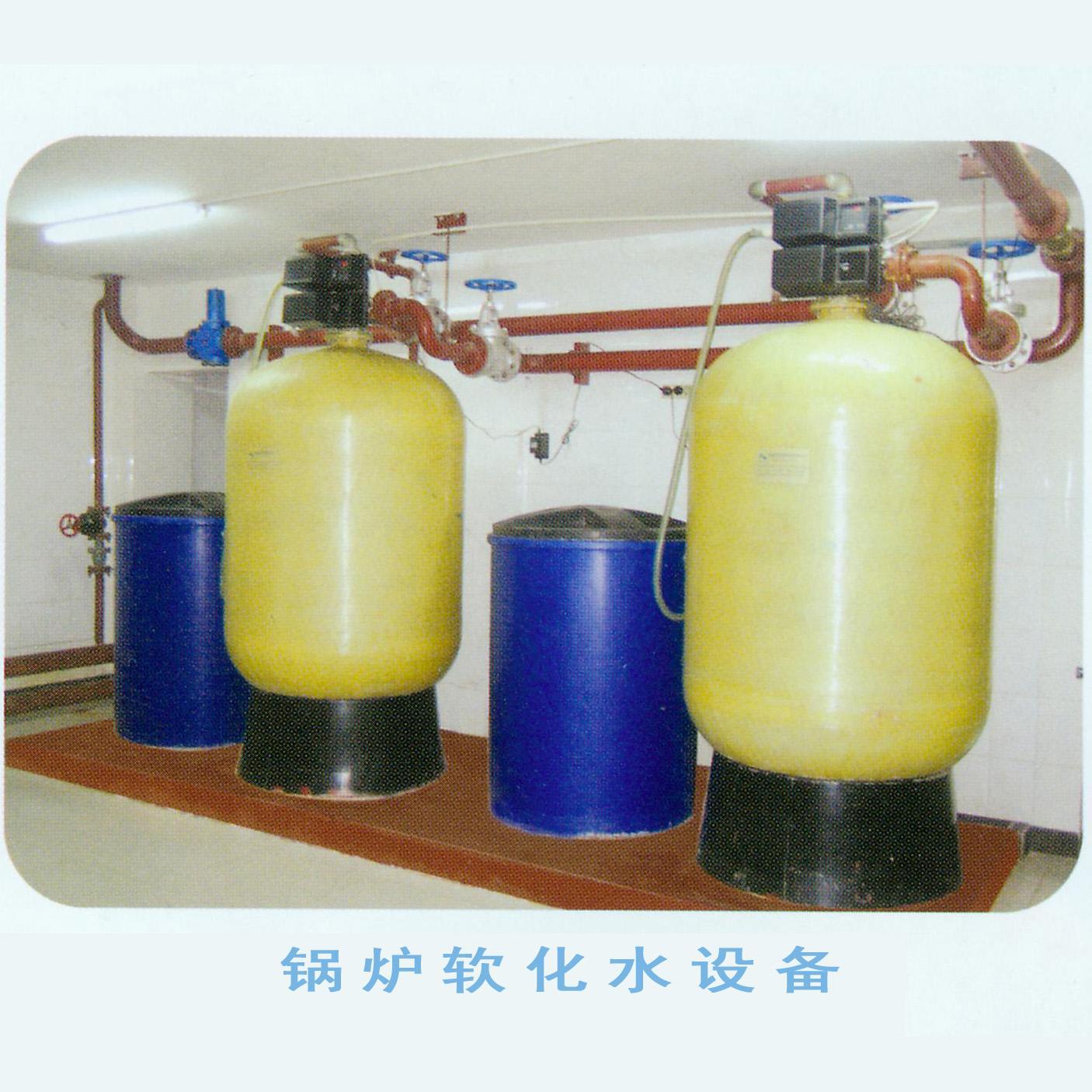 水处理:软水处理使用前后的软化树脂如何保存