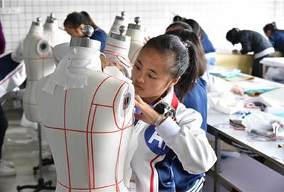 服装制作工艺教程:图解成衣制作工艺附实例