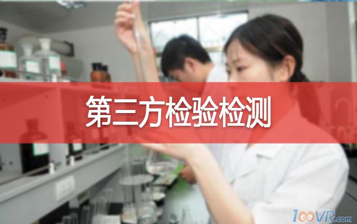 """产品质量""""把关人"""":第三方检测行业市场现状与发展趋势分析"""