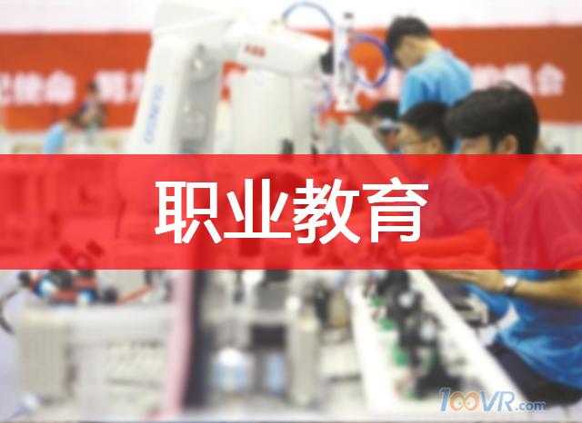 【申论】时评:以高质量职业教育支撑高质量发展